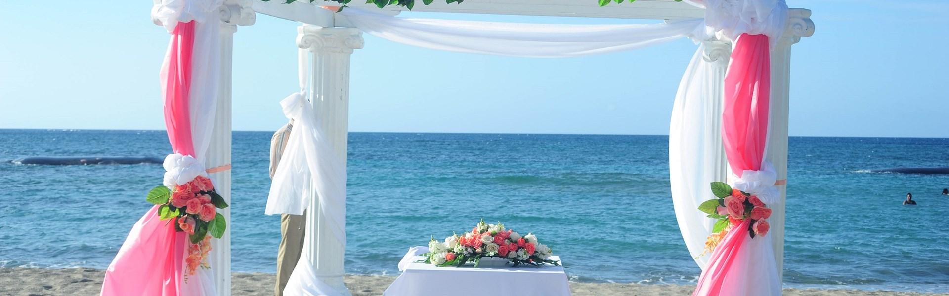 Grand Bahia Principe San Juan Wedding Venue