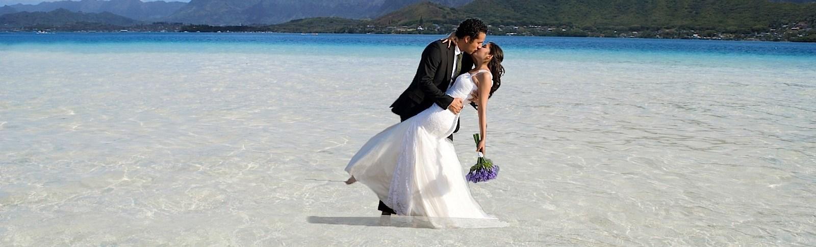 Paradise Bay Resort Hawaii Wedding Venue