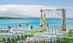 Hapuna Beach Prince Hotel Wedding Venue