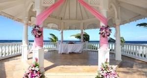Bahia Principe Grand El Portillo Wedding Venue